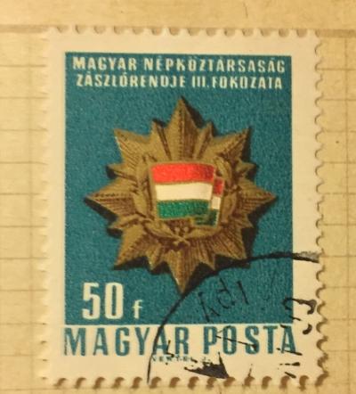 Почтовая марка Венгрия (Magyar Posta) Banner Order, third class | Год выпуска 1966 | Код каталога Михеля (Michel) HU 2224A