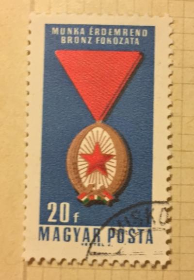Почтовая марка Венгрия (Magyar Posta) Bronze Order of Labor | Год выпуска 1966 | Код каталога Михеля (Michel) HU 2222A