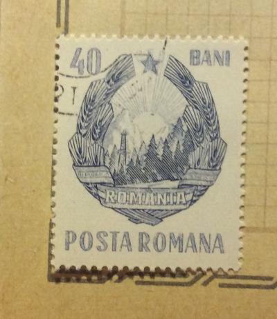 Почтовая марка Румыния (Posta Romana) Coat of arms - Blue | Год выпуска 1967 | Код каталога Михеля (Michel) RO 2631
