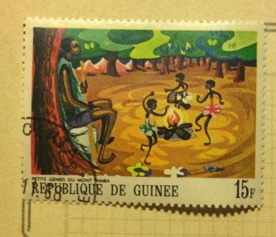 Почтовая марка Гвинея (Republique du Guinee) African Legends | Год выпуска 1968 | Код каталога Михеля (Michel) GN 487
