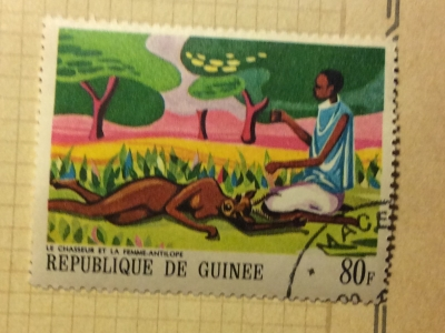 Почтовая марка Гвинея (Republique du Guinee) The Hunter and the Antelope Woman | Год выпуска 1968 | Код каталога Михеля (Michel) GN 483