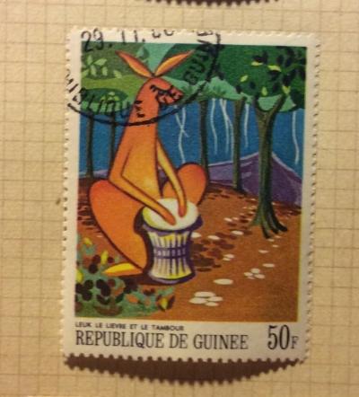 Почтовая марка Гвинея (Republique du Guinee) Leuk the hare beats the drum | Год выпуска 1968 | Код каталога Михеля (Michel) GN 490