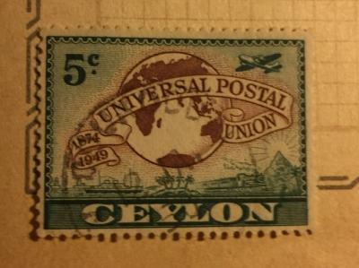 Почтовая марка Цейлон (Ceylon) Globe,UPU emblems   Год выпуска 1949   Код каталога Михеля (Michel) LK 256