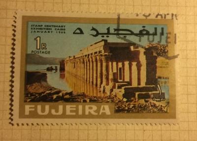 Почтовая марка Фуджейра (Fujeira) Arcade of the courtyard of the great Isis shrine near Aswan | Год выпуска 1966 | Код каталога Михеля (Michel) FU 55A