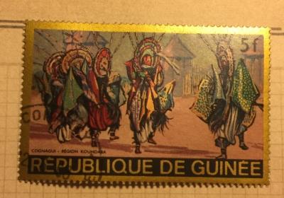Почтовая марка Республика Гвинея (Rebulique de Guinee) Cognagui - Koundara Region | Год выпуска 1968 | Код каталога Михеля (Michel) GN 473