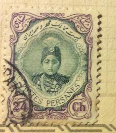 Почтовая марка Иран (Postes Persanes) Ahmad Shāh Qājār (1897-1930) | Год выпуска 1913 | Код каталога Михеля (Michel) IR 316