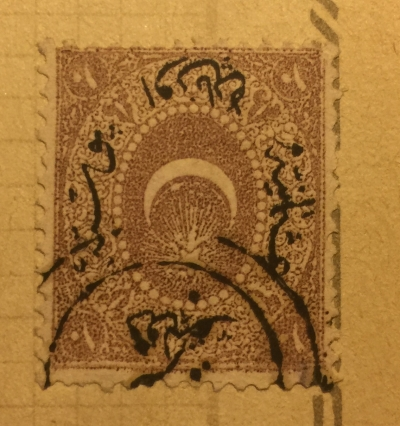 Почтовая марка Турция (Turkey) Overprint on Crescent and star | Год выпуска 1867 | Код каталога Михеля (Michel) TR P10