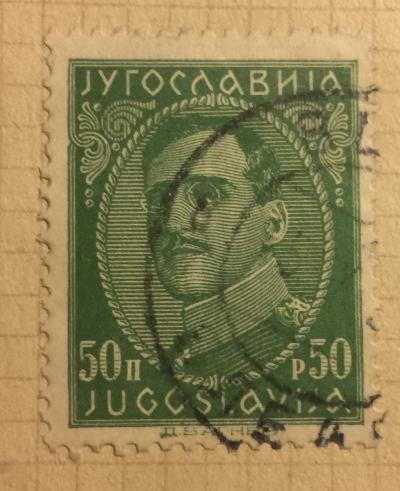 Почтовая марка Югославия (Jugoslavija) King Alexander (1888-1934)   Год выпуска 1950   Код каталога Михеля (Michel) YU 229II