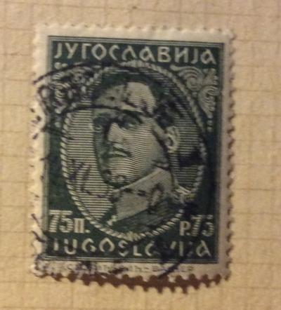 Почтовая марка Югославия (Jugoslavija) King Alexander (1888-1934) | Год выпуска 1950 | Код каталога Михеля (Michel) YU 287