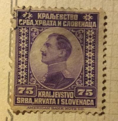 Почтовая марка Королевство Сербия Crown Prince Alexander, Regent | Год выпуска 1921 | Код каталога Михеля (Michel) YU 153