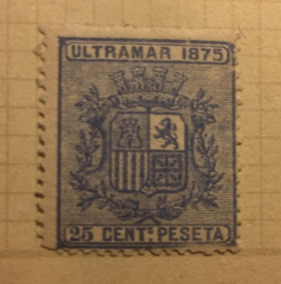 Почтовая марка Куба (Cuba correos) Coat of Arms | Год выпуска 1875 | Код каталога Михеля (Michel) ES-CU 10-2