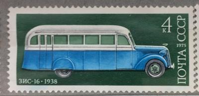 Почтовая марка СССР 3ИС-16   Год выпуска 1975   Код по каталогу Загорского 4413