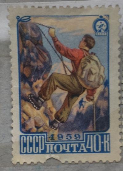 Почтовая марка СССР Альпинисты | Год выпуска 1959 | Код по каталогу Загорского 2224