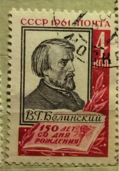 Портрет В.Г.Белинского,литературного критика и публициста.