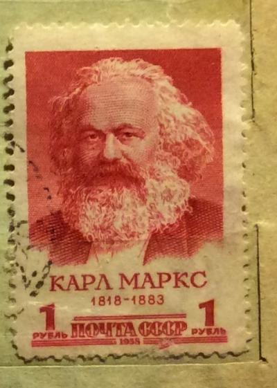 Почтовая марка СССР Портрет К.Маркса   Год выпуска 1958   Код по каталогу Загорского 2060-2