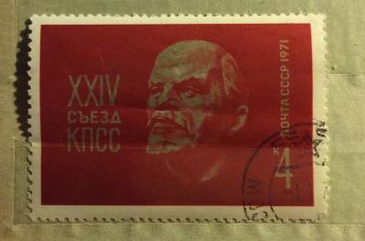 Почтовая марка СССР Портрет В.И.Ленина | Год выпуска 1971 | Код по каталогу Загорского 3892-3