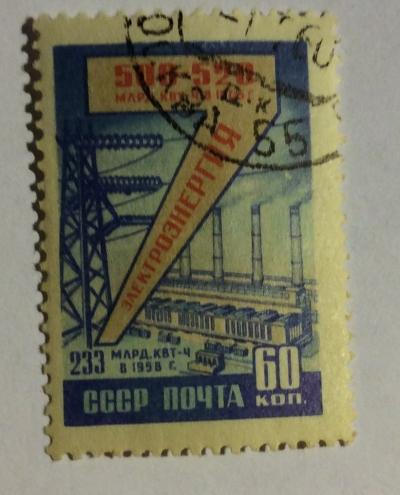 Почтовая марка СССР Чугун | Год выпуска 1959 | Код по каталогу Загорского 2266-2