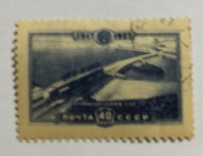 Почтовая марка СССР Общий вид ГЭС | Год выпуска 1957 | Код по каталогу Загорского 2016