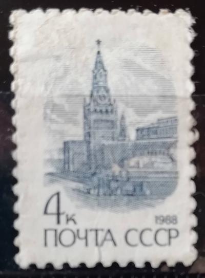 Почтовая марка СССР Спасская башня   Год выпуска 1988   Код по каталогу Загорского 5948