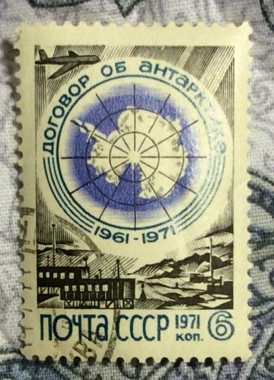 Почтовая марка СССР Контурная карта Антарктиды | Год выпуска 1971 | Код по каталогу Загорского 3942-2