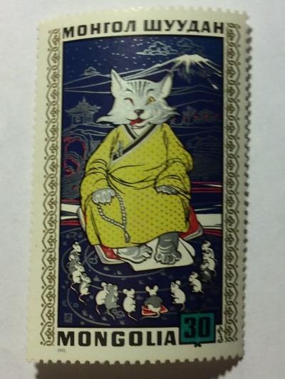 Почтовая марка Монголия - Монгол шуудан (Mongolia) Mauser own cat | Год выпуска 1971 | Код каталога Михеля (Michel) MN 654