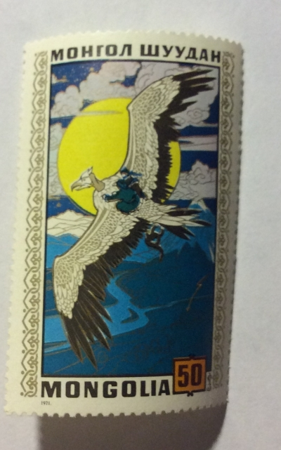 Почтовая марка Монголия - Монгол шуудан (Mongolia) Flight on a vulture | Год выпуска 1971 | Код каталога Михеля (Michel) MN 655