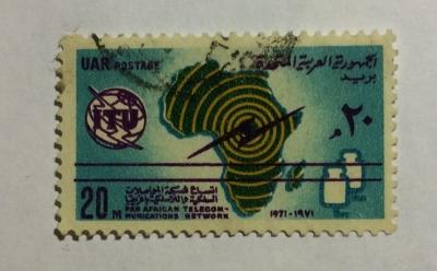 Почтовая марка Египет (Postes Egypte) Map of Africa & Telecommunication Symbols   Год выпуска 1971   Код каталога Михеля (Michel) EG 1037