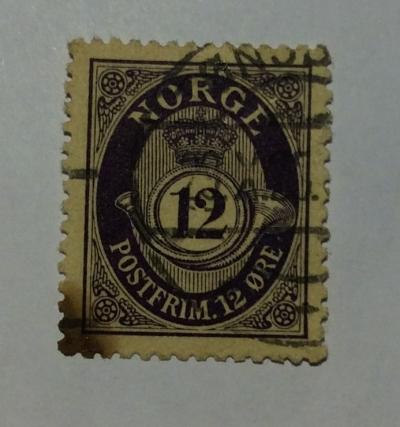 Почтовая марка Норвегия (Norge postfrim) Posthorn - New Die | Год выпуска 1918 | Код каталога Михеля (Michel) NO 80x