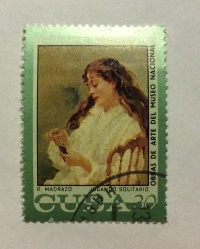 Почтовая марка Куба (Cuba correos) R.Madrazo, Young Card player   Год выпуска 1974   Код каталога Михеля (Michel) CU 1952