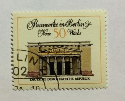 Почтовая марка ГДР (DDR) New guard | Год выпуска 1971 | Код каталога Михеля (Michel) DD 1665
