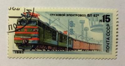 Почтовая марка СССР Скоростной электропоезд ЭР-200. | Год выпуска 1982 | Код по каталогу Загорского 5228