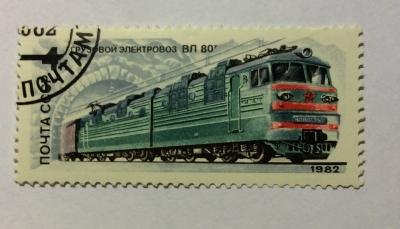 Почтовая марка СССР Грузовой электровоз ВЛ-80т   Год выпуска 1982   Код по каталогу Загорского 5225