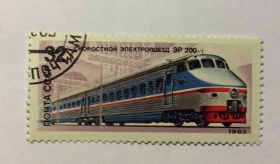 Почтовая марка СССР Скоростной электропоезд ЭР-200 | Год выпуска 1982 | Код по каталогу Загорского 5229