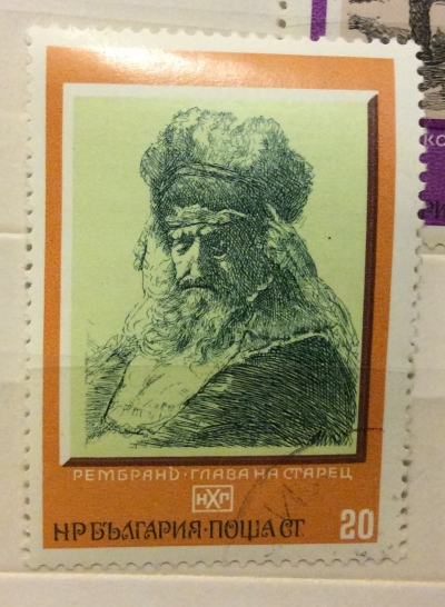 Почтовая марка Болгария (НР България) Old Man Head, by Rembrandt   Год выпуска 1975   Код каталога Михеля (Michel) BG 2415