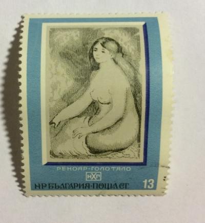 Почтовая марка Болгария (НР България) Act, by Auguste Renoir | Год выпуска 1975 | Код каталога Михеля (Michel) BG 2414