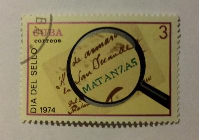 Почтовая марка Куба (Cuba correos) Matanzas   Год выпуска 1974   Код каталога Михеля (Michel) CU 1964