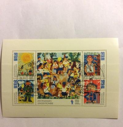 Почтовая марка ГДР (DDR) Drawings of Young Pioneers, mini-sheet | Год выпуска 1974 | Код каталога Михеля (Michel) DD 1991-1994KB