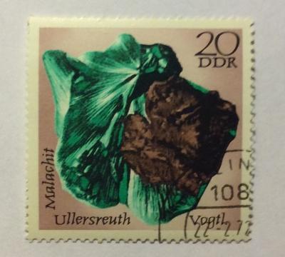 Почтовая марка ГДР (DDR) Malachite   Год выпуска 1972   Код каталога Михеля (Michel) DD 1739