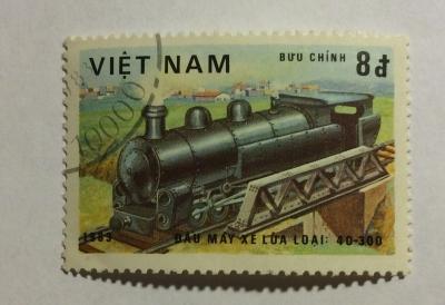 Почтовая марка Вьетнам (Vietnam) Class 40 - 300 | Год выпуска 1983 | Код каталога Михеля (Michel) VN 1297