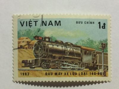 Почтовая марка Вьетнам (Vietnam) Class 140-601 | Год выпуска 1983 | Код каталога Михеля (Michel) VN 1293