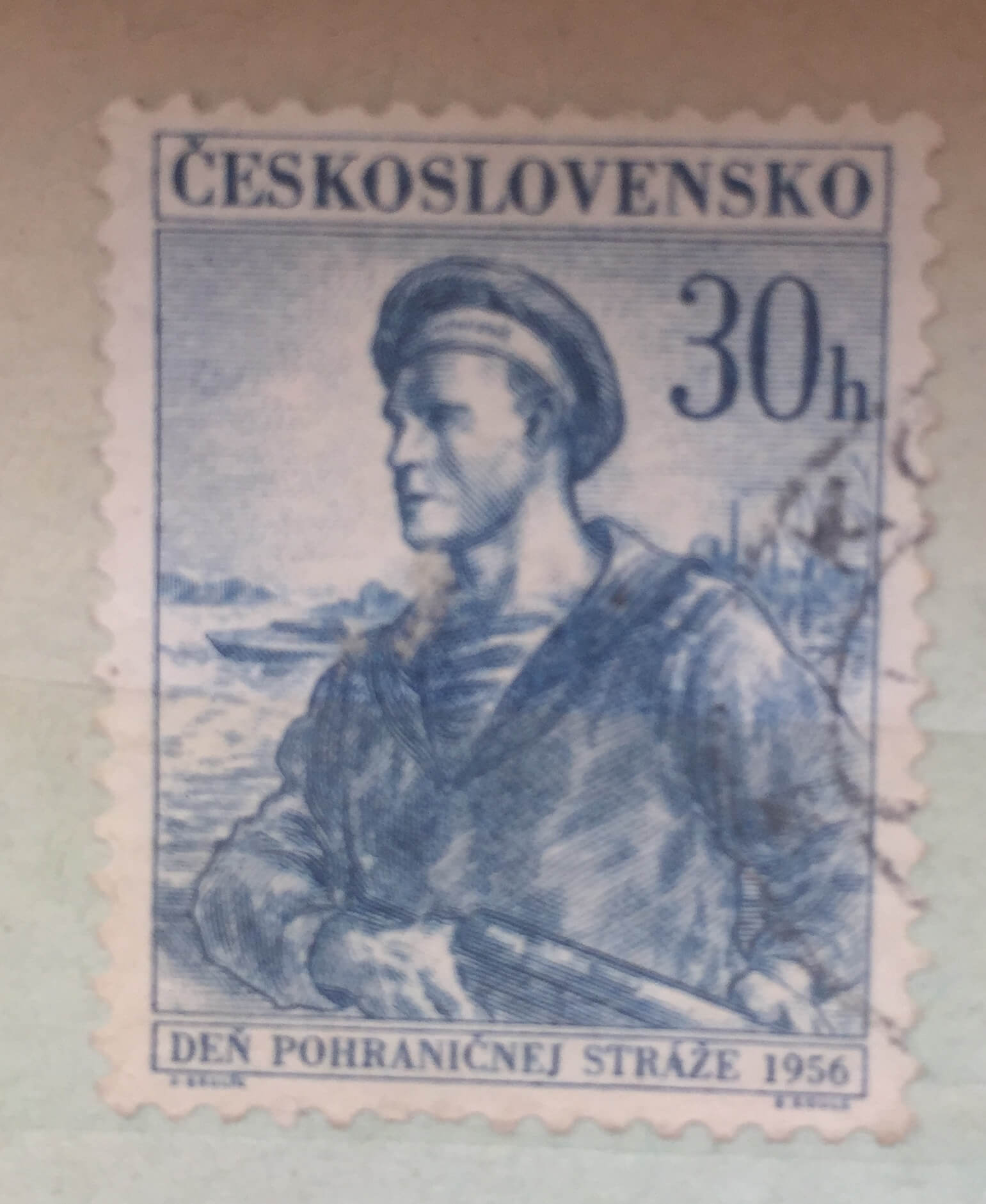 Почтовая марка Чехословакия (Ceskoslovensko ) Day of Border Guards  f92f0bb941407