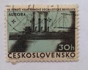 """Cruiser """"Aurora"""""""