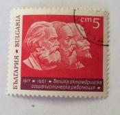 Marx Engel & Lenin