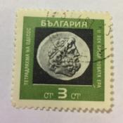 Odessa Tetradrachme