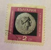 Deroni Silver coin