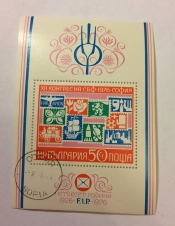 Stamps with different Motives