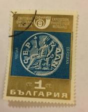 Ulpia Serdica