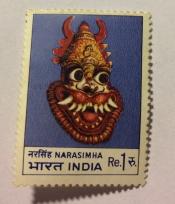 Narasimha (indian mask)