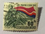 Czechoslovak Army Unit in USSR