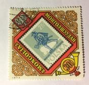 Poland (minr 1066)